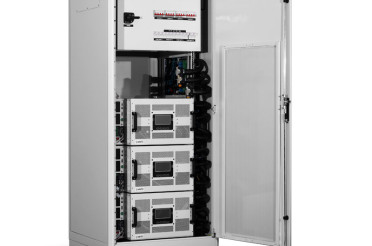 Multi Guard Industrial 20-160 kVA